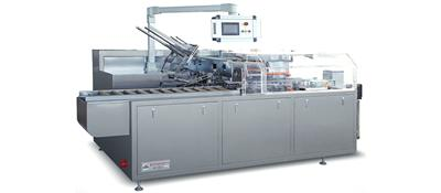 KXZ-450C Cartoning Machine (Cartoner)